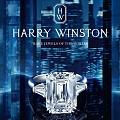 钻石之王——海瑞温斯顿