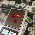 新入的红宝石