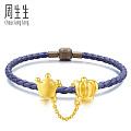 万能的大家坛er,这种带链子的转运珠或者叫安全链哪里能买到?