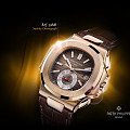 上海二手百达翡丽手表回收多少钱?18702179562