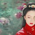 """【忠石重器推荐】陆子冈杯银奖作品""""玉环羞花"""""""
