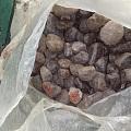 南红玛瑙原石