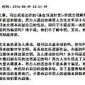 这段话个人觉得很有道理,还是要让孩子多读读中国传统典籍