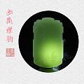 【忠石碧玉】苏工意境作品:幽兰蝶韵碧玉牌