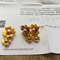 出珍珠花双花吊坠和耳钉,克价315