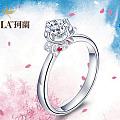 女人结婚戒指戴哪只手不会和求婚钻戒冲突