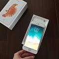 出自用的苹果手机iphone6sp 64g 玫瑰金
