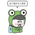 来练练中文