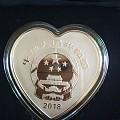 珠联璧合银币---2018吉祥文化纪念币