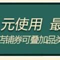 京东品类九折券已经出来,6月1日凌晨领取和使用