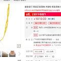 水波纹项链两条卡京东券1999-200合269元一克