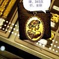 六福女王币