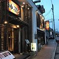5.11-5.19神户珠宝展