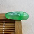 【玉缘雅轩】6.17好种飘阳绿起胶连中三元,微信yyyx666