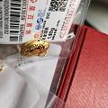 275克价出菜百宝宝福金锁 带包装盒