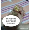 出坑黄金267、珍珠、绿松、和田、南红,吊坠戒指耳钉都有