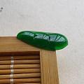 【玉缘雅轩】6.24好种满色浓艳绿连中三元,微信yyyx666