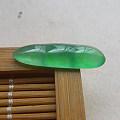 【玉缘雅轩】6.25木那满色甜阳绿泛光起胶连中三元,微信yyyx666