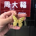 美丽哒蝴蝶