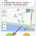 广州人记得关注公安这公众号有微护航