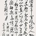 """崔如琢:中国当代""""最贵""""艺术家是如何炼成的?"""