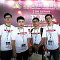 云掌柜亮相2018深圳国际珠宝展