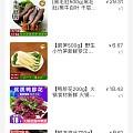 十一清早吃火锅