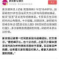 赵丽颖和冯绍峰登记了~