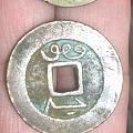 三枚清三代铜钱。不知到真假,请高人帮我鉴定一下。