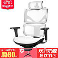 人体工学椅,双十一第一单晒货。