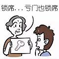 还有多少人会讲家乡方言?