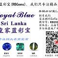 【皇家蓝彩宝】4.53克拉马亨盖尖晶石