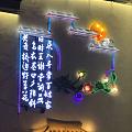 古秦淮的花灯