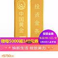 中国黄金 苏宁 280.5