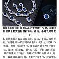 保利、嘉德即将开锣的2019春季拍卖中几件珠宝重器