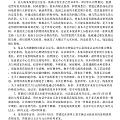 """上海""""老翡翠""""诈骗案细节曝光--主犯被判13年;假货""""老翡翠""""购于地摊;"""