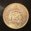 新收一枚前苏联10卢布金币。