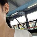 坐地铁无聊拍拍今天带的翠翠,黑手党太丑了,羡慕皮肤白的妹纸!