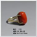【黛玉坊】南红戒指戒面18K金镶嵌