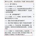 """和田玉商""""五德玉緣""""的做法令人作呕!(189楼更新、""""天瀑""""是其小号)"""