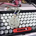 新欢——机械键盘