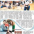 💖💖💖感謝新華社報導呦💖💖💖                        ...