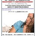 论坛里有多少人注射过HPV疫苗?不知真假。