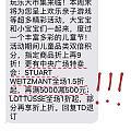 给在北京的小仙女们强推一个购物圣地。八达岭奥莱。不愧是skp旗下的奥莱,特别...
