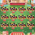 【加入我的叠猫猫队伍一起赢喵币,瓜分3亿红I包!】宗师级场!必赢!