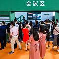 南京加盟展,有了解加盟品牌的小伙伴吗