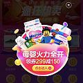 撸羊毛:京东618除了各种优惠券还可以折上9折哦!