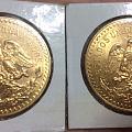 金价上1400了,发点墨西哥金币以示纪念。