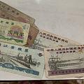 第三套第四套人民币