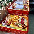 我最爱的月饼,广州酒家 利口福。